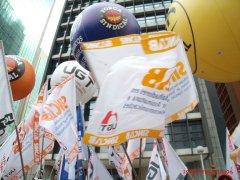 GEDC0843.JPG